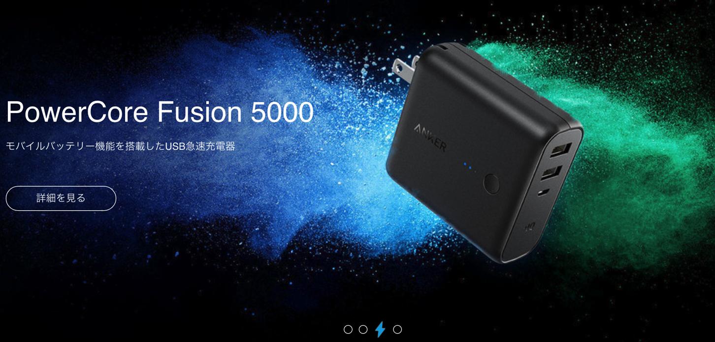Pcfusion5000 1