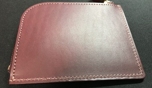 土屋鞄のLファスナーは最強の財布