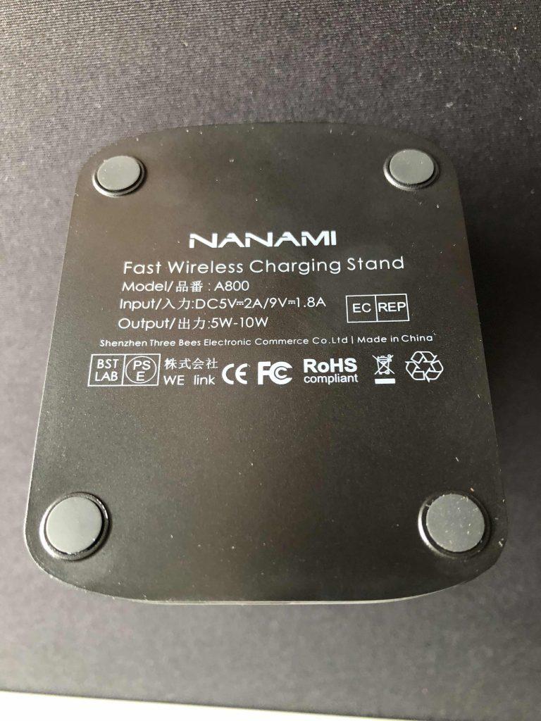 NANAMIQi ワイヤレス充電器底面
