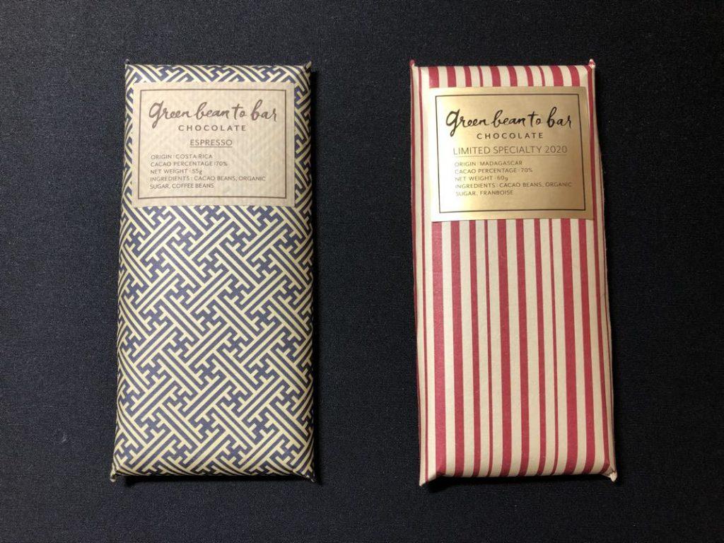 グリーンビーントゥバーチョコレートバー